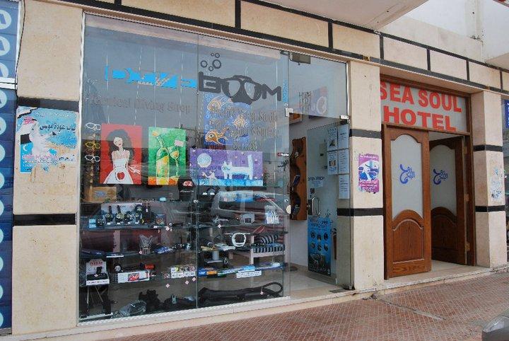 Магазин для дайверов в Дахабе