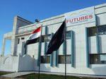 Интернациональная школа в Дахабе