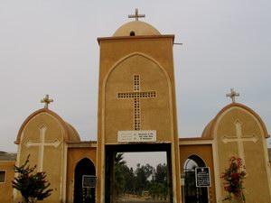 Коптский храм